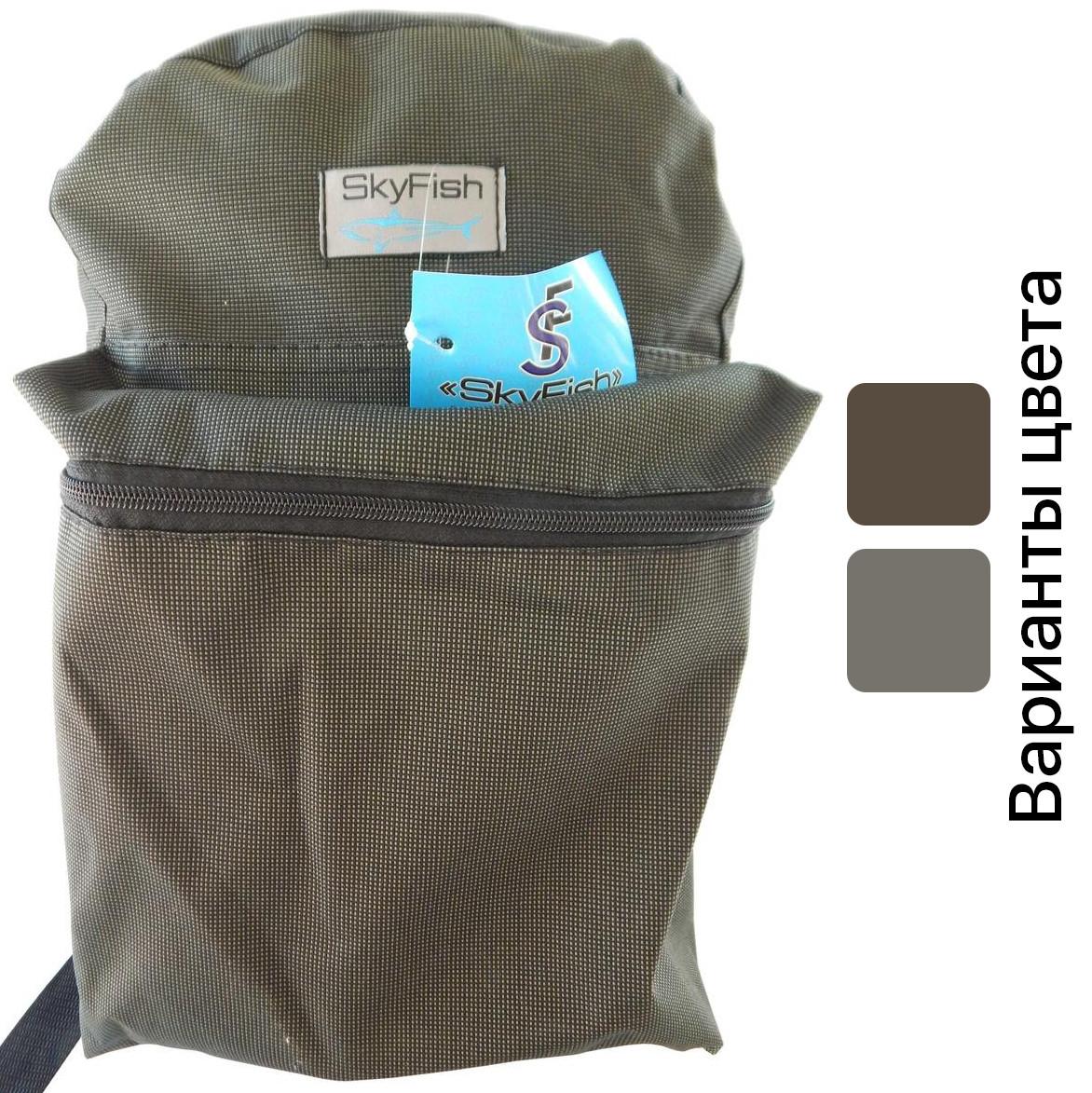 Рюкзак для риболовлі та полювання SkyFish ріпстоп 20 л малий водонепроникний