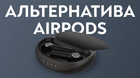 АЛЬТЕРНАТИВА AIRPODS