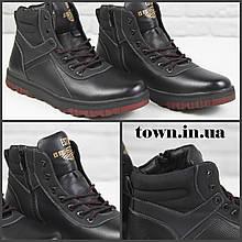 Зимние мужские ботинки теплые на меху Stylen Gard M9091-2 черные