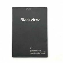 Аккумулятор Blackview E7, E7s 2700mAh