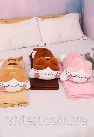 Плед детский + игрушка котик и подушка 3в1 оптом