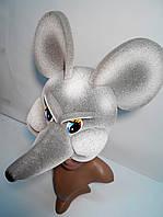 Маскарадна шапка Сірої Мишки з поролону для дітей і дорослих