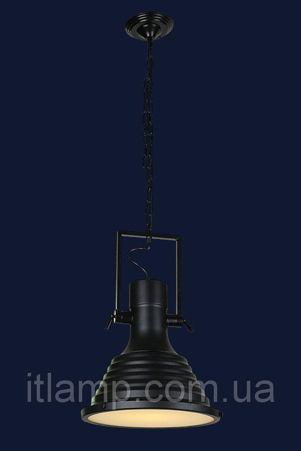 Светильник лофт Levistella 7526017-1