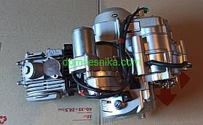 Двигатель квадроцикл 125 кубов, фото 2