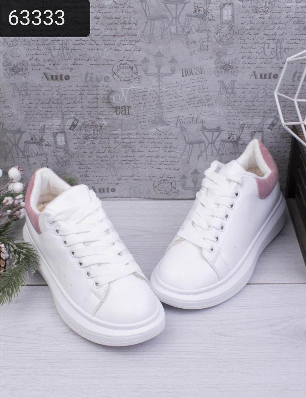 Женские кроссовки ЗИМА / зимние белые с розовой пяткой эко кожа