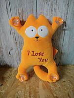 Мягкая игрушка Котик Саймон I Love you