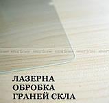 Защитное стекло 2,5d Ivanaks для Samsung Galaxy Tab A7 10.4 2020 SM T500 T505, фото 5