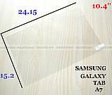 Защитное стекло 2,5d Ivanaks для Samsung Galaxy Tab A7 10.4 2020 SM T500 T505, фото 2