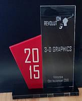 ПР 502 Награда-кубок из акрила, фото 1