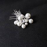 """Шпильки с жемчугом  разного размера """"Pearl Placer"""", набор 18 шт, фото 4"""