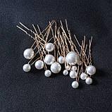 """Шпильки с жемчугом  разного размера """"Pearl Placer"""", набор 18 шт, фото 6"""
