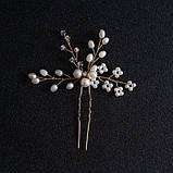 """Шпилька для волос с жемчугом и кристаллами """"Bouquet"""", 1 шт, фото 3"""