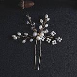 """Шпилька для волос с жемчугом и кристаллами """"Bouquet"""", 1 шт, фото 5"""