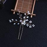 """Шпилька для волос с жемчугом и кристаллами """"Bouquet"""", 1 шт, фото 6"""