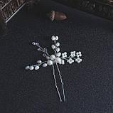 """Шпилька для волос с жемчугом и кристаллами """"Bouquet"""", 1 шт, фото 7"""