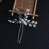 """Шпилька для волос с жемчугом и кристаллами """"Bouquet"""", 1 шт, фото 8"""