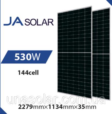 Фотоелектричний модуль JA SOLAR JAM72S30-530/MR 530 WP, MONO