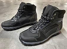 Ботинки мужские зимние спортивные на меху 40,41,42 размер, фото 2
