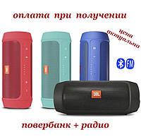 Бездротова мобільна портативна вологозахищена Bluetooth колонка з Power Bank радіо акустика JBL CHARGE 2+, фото 1