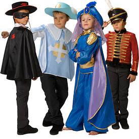 Детские карнавальные и тематические костюмы