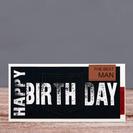 Открытка конверт Happy Birthday Best Man, фото 2