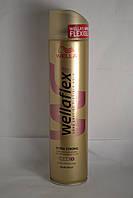 Лак для волос Wellaflex Суперсильной Фиксации, Германия