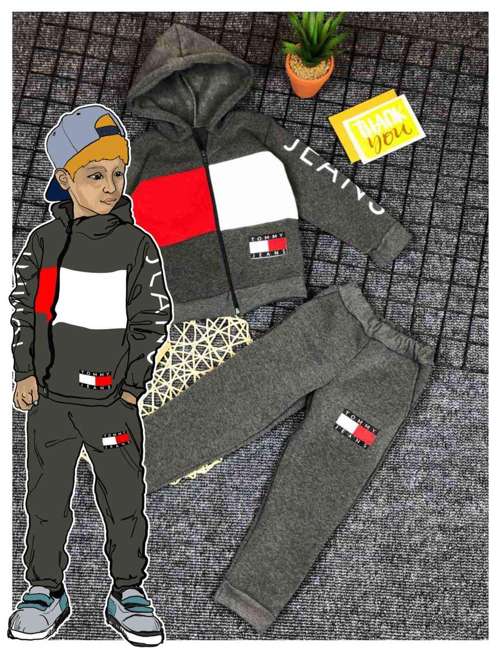 Детский модный комплект для мальчика