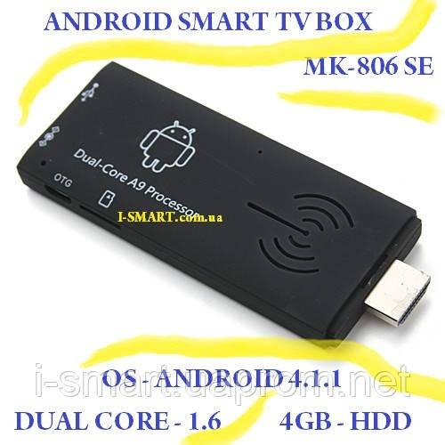 Mk 806 SE dual core 1.2 Android 4.1 SmartTV MiniPC