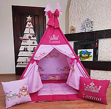 Вигвам Принцессы с каретами ИМЕННОЙ Полный комплект! Вигвам для девочки, детский вигвам, вигвам для детей