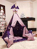 Вигвам Звездная мечта БОНБОН Полный комплект! Детская палатка, детский вигвам, детский домик,вигвам детский