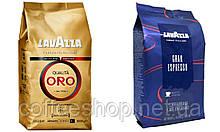 Кофейный набор Lavazza (2х): Lavazza Oro + Gran Espresso (№13)