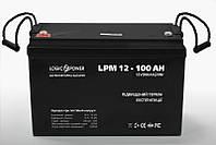 Аккумуляторная батарея LogicPower 12В-100А