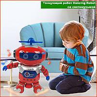 Интерактивный танцующий светящийся робот Dancing Robot детская игрушка со светомузыкой