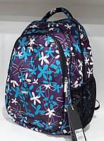 Рюкзак школьный Dolly-535 Сиреневый, КОД: 1861422