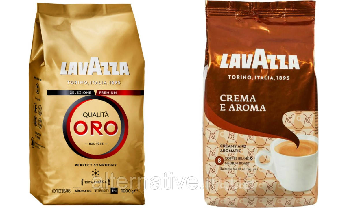 Кофейный набор Lavazza (2х): Lavazza Oro + Crema e Aroma (№14)