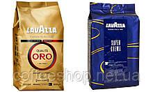Кофейный набор Lavazza (2х): Lavazza Oro + Super Crema (№15)