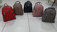 Женский модный красивый рюкзак-сумка из качественной экокожи, два отделения