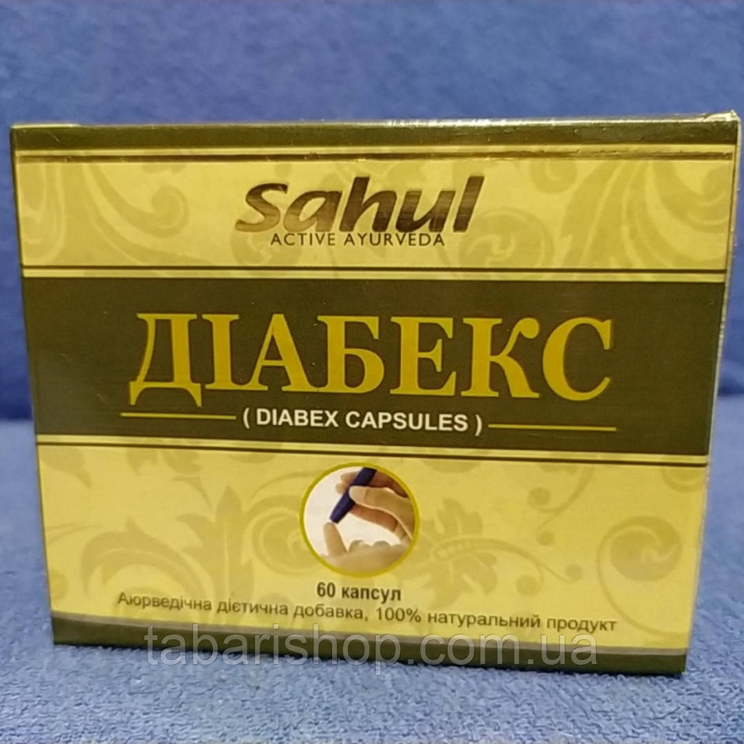 Диабекс №60 - снижает уровень сахара в крови