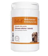 ДОЛВИТ БЕТА-КАРОТИН БІОТИН ФОРТЕ DOLVIT BETA KAROTEN BIOTYNA вітаміни підтримка шкіри і шерсті для собак,800 гр