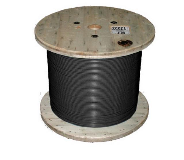 Кабель нагревательный одножильный отрезной TXLP 0,05 OHM/M BLACK Nexans