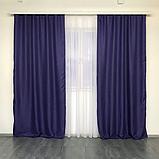 Сонцезахисні штори   Штори з мішковини   Готові штори з льону   100% захист від сонця   Фіолетові штори  , фото 2