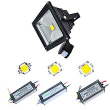 Комплектуючі та запчастини для світильників
