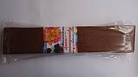Гофробумага Коричневая ,50*200мм для творчества.Креповая бумага для детей.Гофропапір для дитячої творчості.Гоф