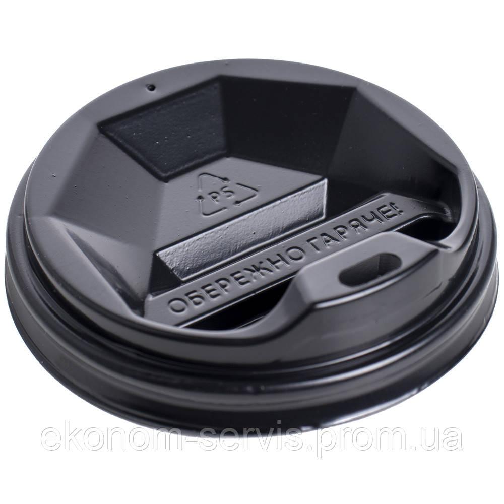 Крышка для стаканов 250мл НОВЫЙ d.77, черная, 50 шт.