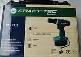 Шуруповерт аккумуляторный Craft-tec PXCD 216 18-2-1H, фото 2