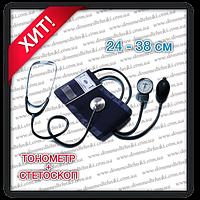 Тонометр механический (манжета 24-38 см Стандарт)