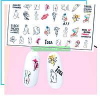 Наклейки на ногти надписи Эротика Фигура девушки Цветок - Слайдер Дизайн на водной основе Crystaloff Slider