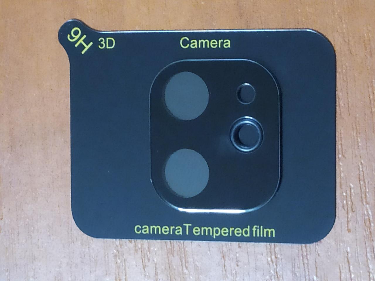 Стекло на камеру Camera  Tempered Glass 3D / 9H  iPhone 11 2019  (черное)