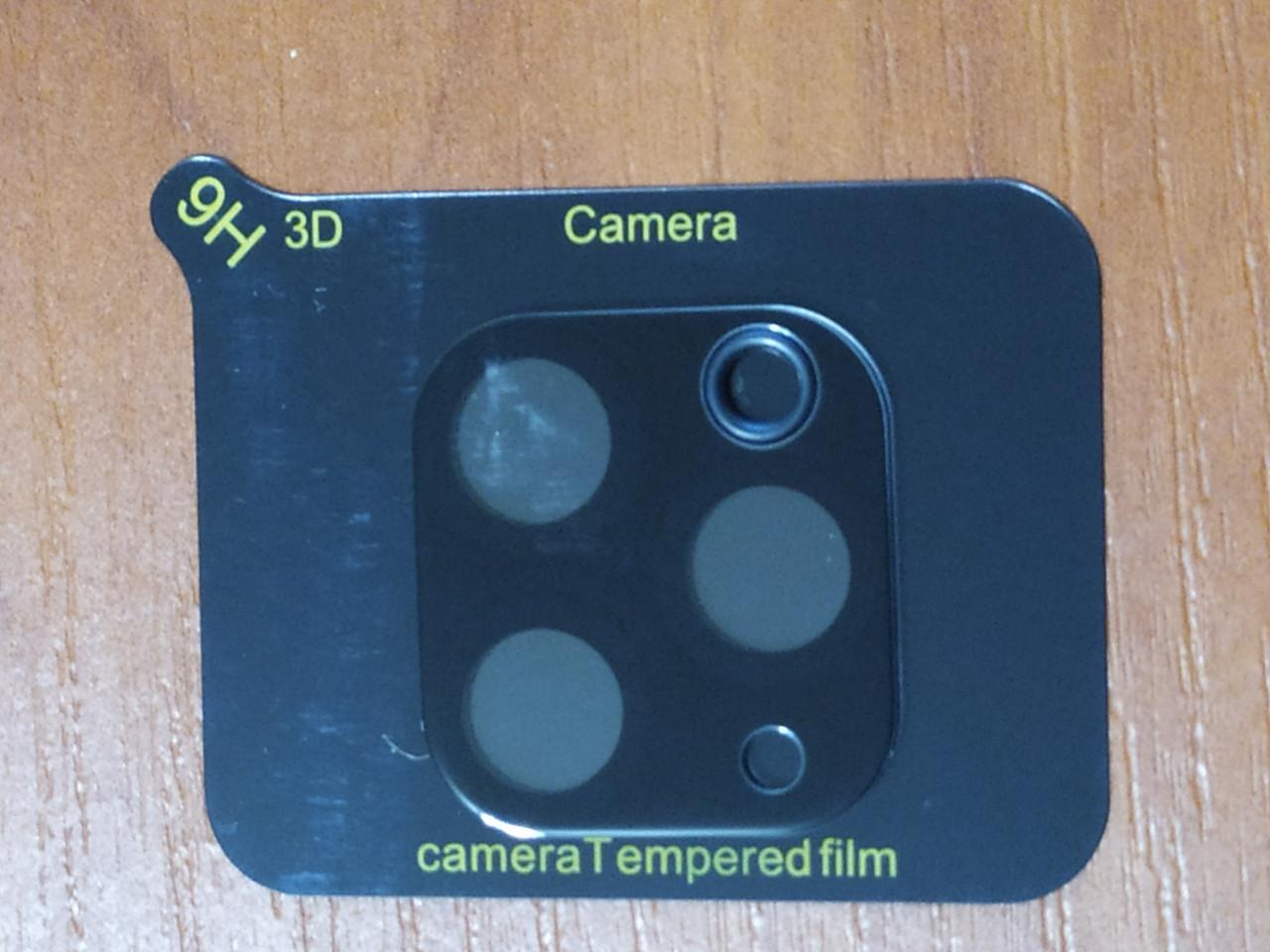 Скло на камеру Camera Tempered Glass 3D / 9H iPhone 11 Pro 2019 (чорне)