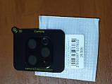 Скло на камеру Camera Tempered Glass 3D / 9H iPhone 11 Pro 2019 (чорне), фото 2